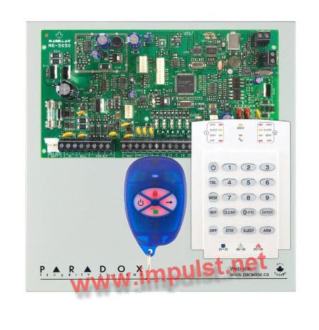 Bežična alarmna centrala MG-5050R1