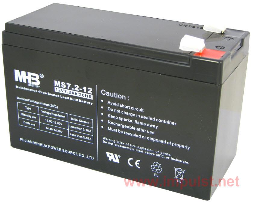 MHB Aku baterija MS 7.2-12