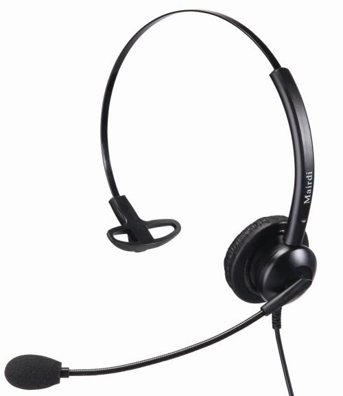Naglavne slušalice MRD-308S