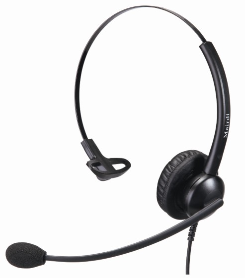 Naglavne slušalice MRD-510S