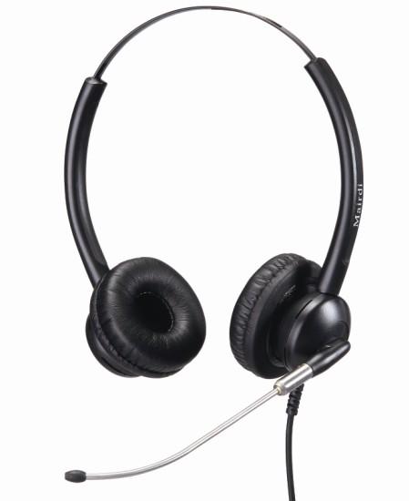 Naglavne slušalice MRD-512DS