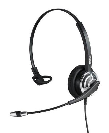 Naglavne slušalice MRD-805