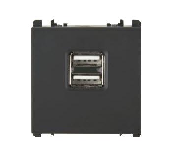 Utičnica USB2 10330/2