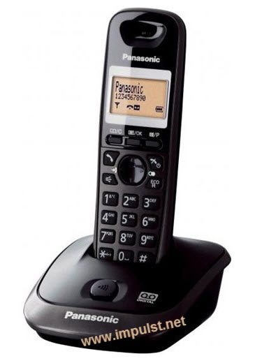 Panasonic KX-TG2521FXT