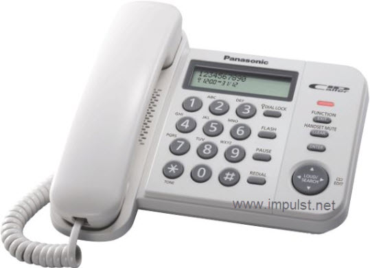 Panasonic telefon KX-TS560 White