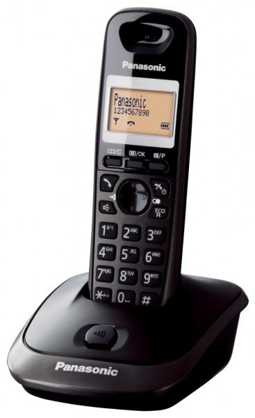 Panasonic KX-TG2511FXT